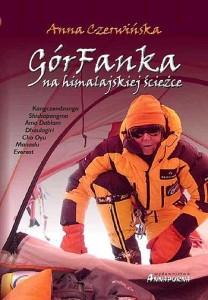 górfanka